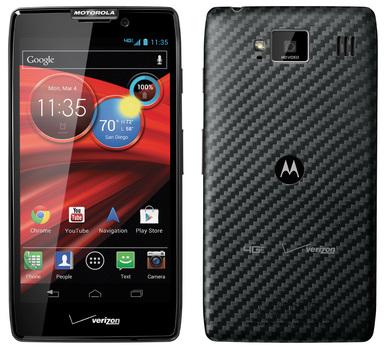 nyt batteri til iphone 4